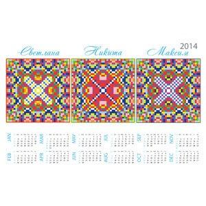 Календарь для всей семьи