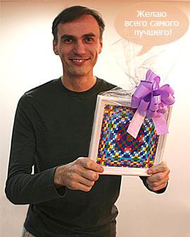 Фото души в подарок на праздник